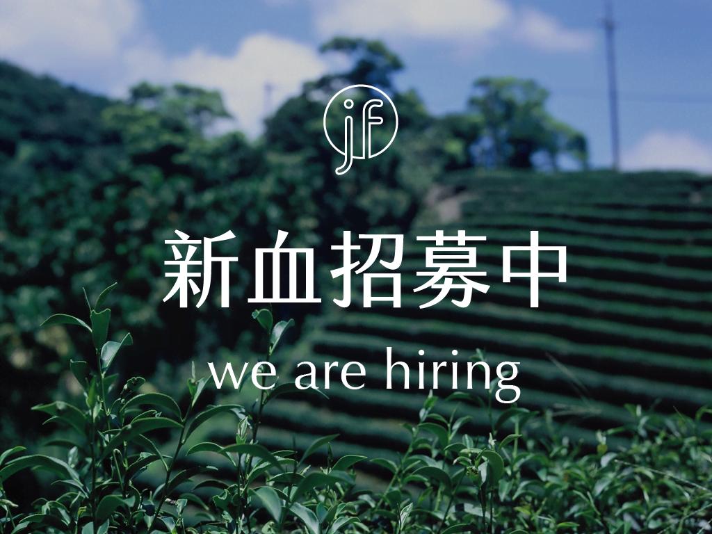 jf-hiring